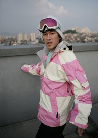 ROMP 180 ˚ Switch Jacket - Pink Carbon